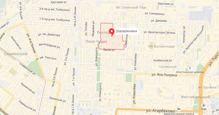 Поле Чудес Краснодар - на карте