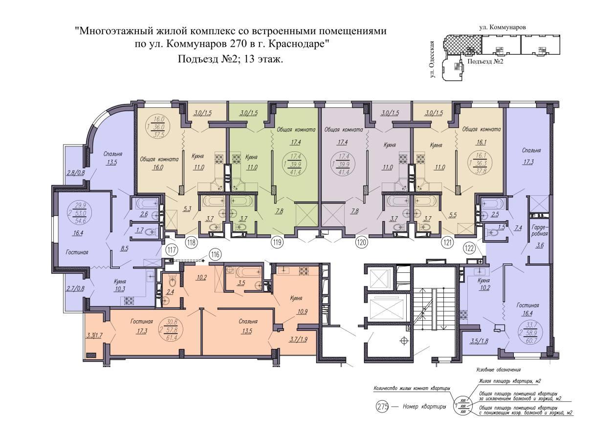 Планировка 2 подъезда ЖК Одесский Краснодар 13 этаж