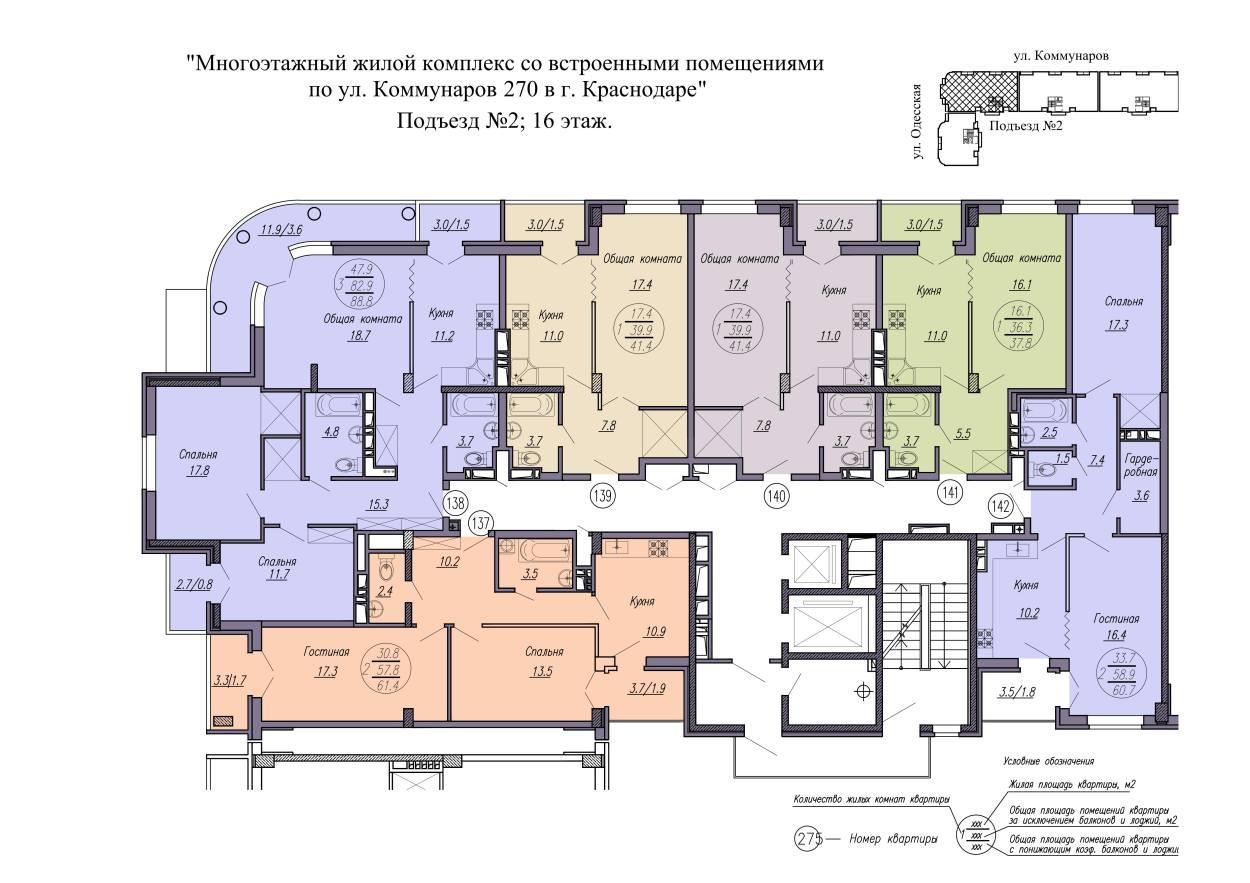 Планировка 2 подъезда ЖК Одесский Краснодар 16 этаж