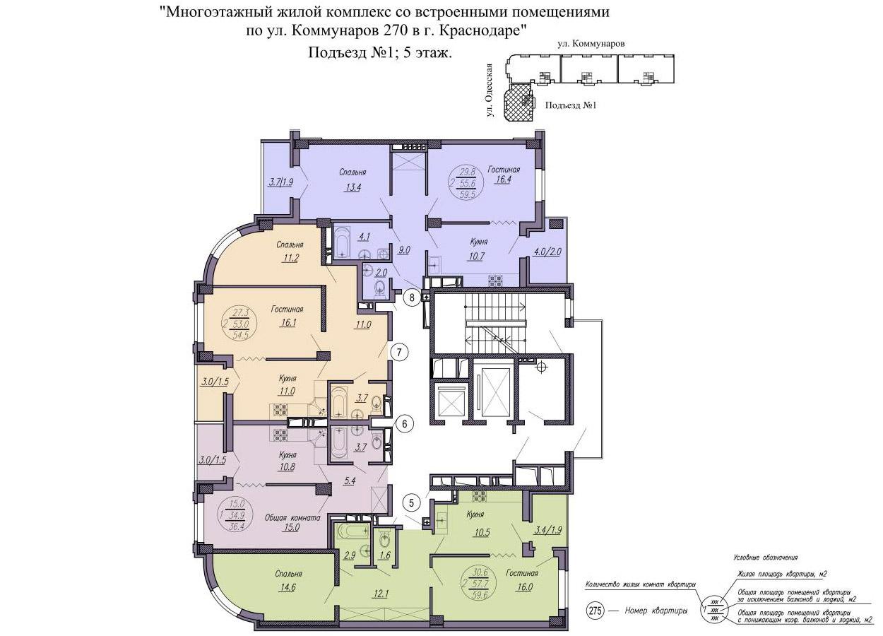 Планировка 1 подъезда ЖК Одесский Краснодар 5 этаж