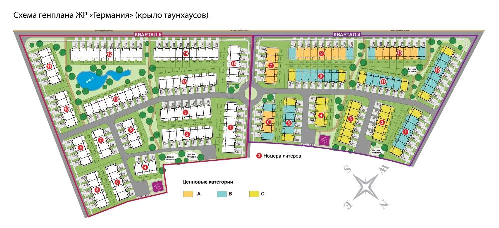 Схема КП Немецкая деревня Краснодар