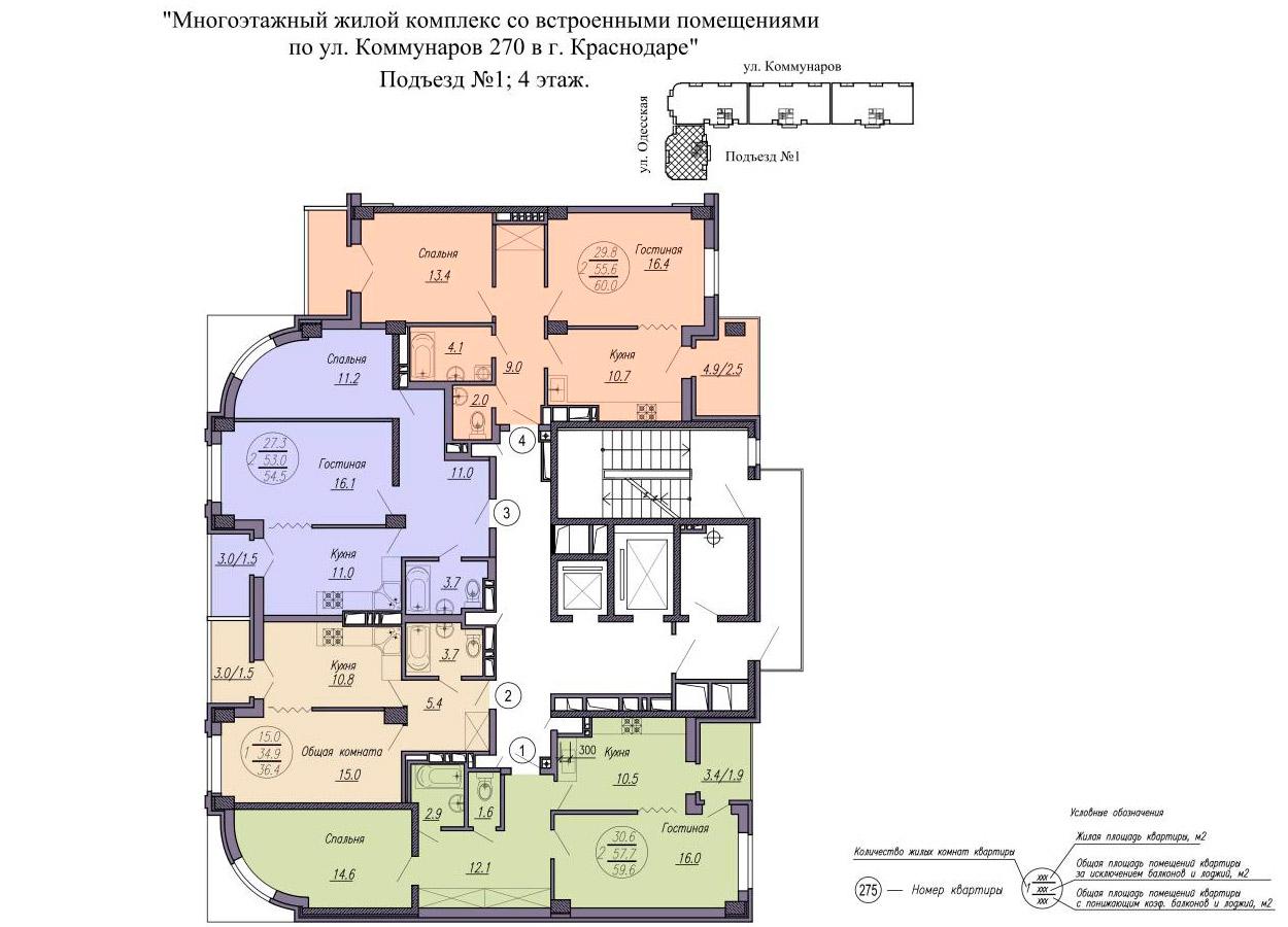 Планировка 1 подъезда ЖК Одесский Краснодар 4 этаж